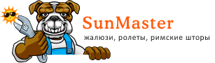 SunMaster - жалюзи, ролеты, рулонные шторы, москитные сетки